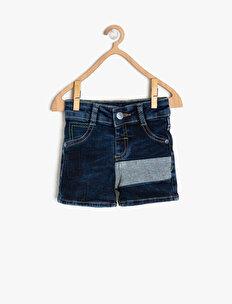 Embellished Jean Shorts