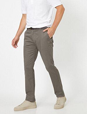 Koton Erkek Düz Kesim Dokuma Pantolon