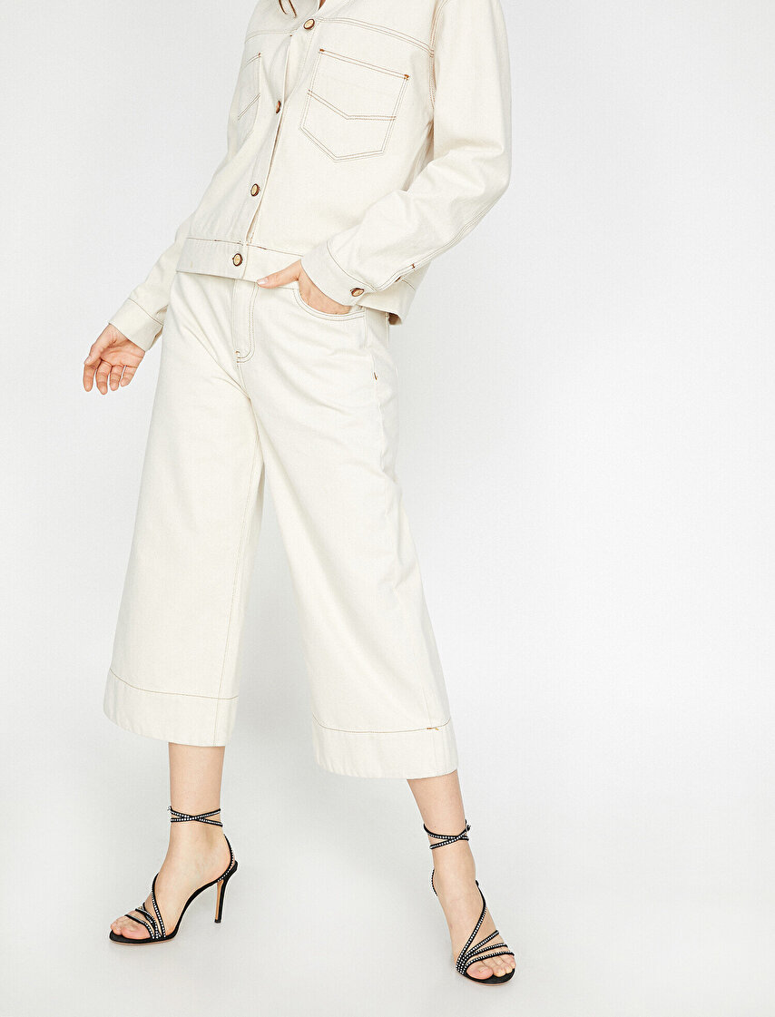18b09b2eb48b9 Bayan Kot Pantolon Modelleri & Jean Pantolon Fiyatları | Koton