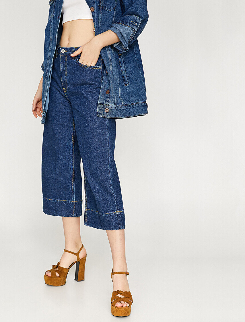 d3aab05207e68 Bayan Kot Pantolon Modelleri & Jean Pantolon Fiyatları | Koton