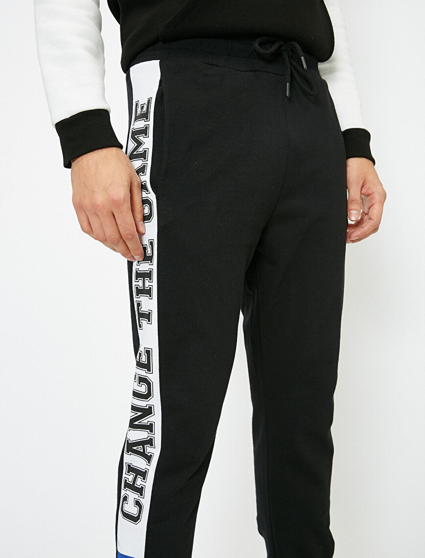 Letter Printed Sweat Bottoms