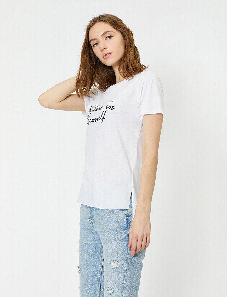 Kısa Kollu Baskılı Tişört