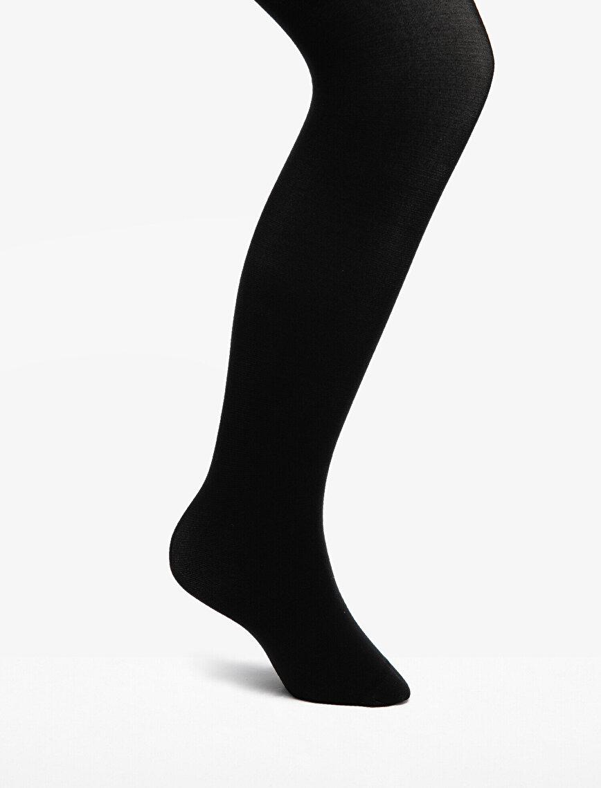 Külotlu Çorap 50 DEN