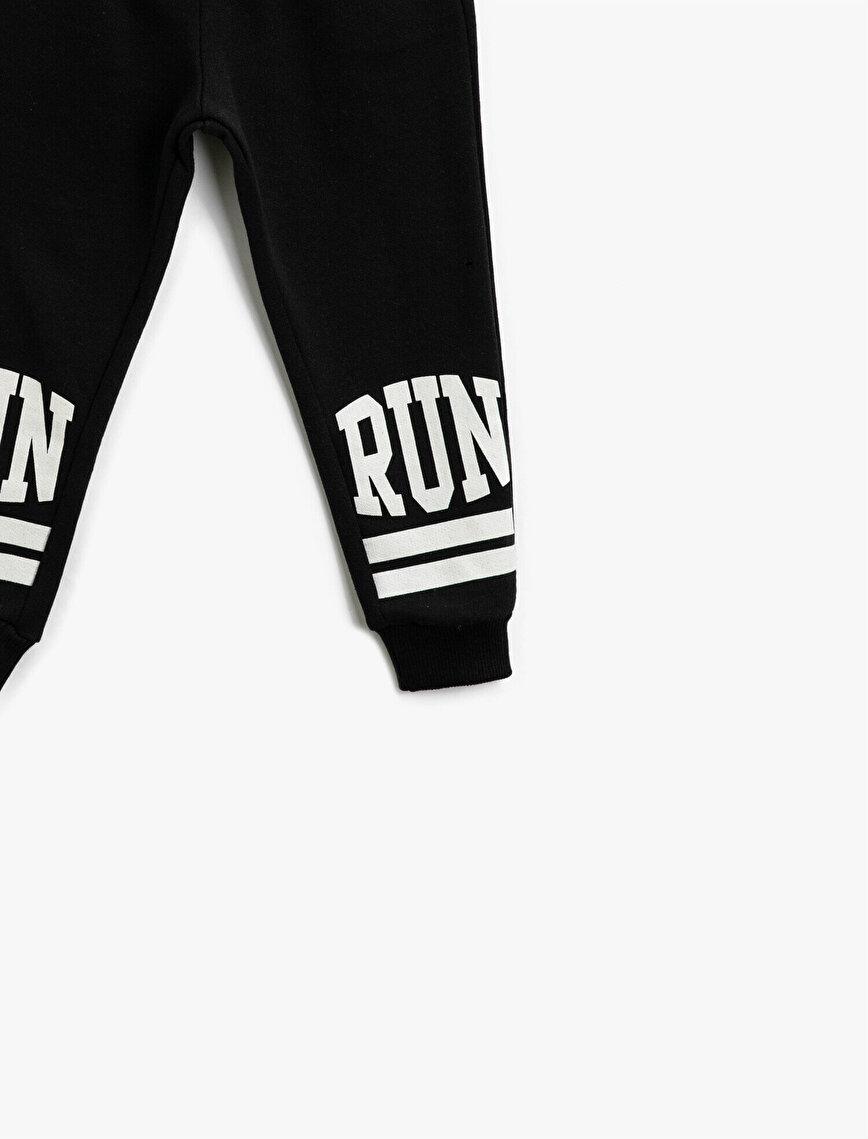 Letter Printed Medium Rise Printed Drawstring Jogging Pants