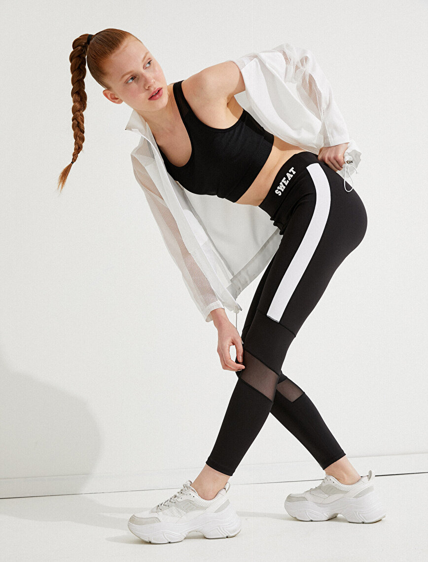 Tulle Detailed Stripe Leggings