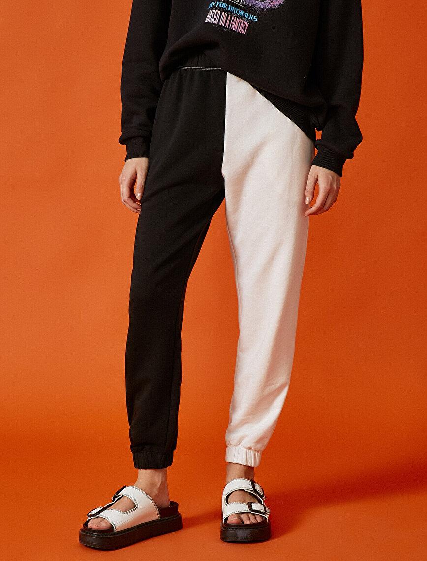 Cotton Color Block Jogger Sweatpants