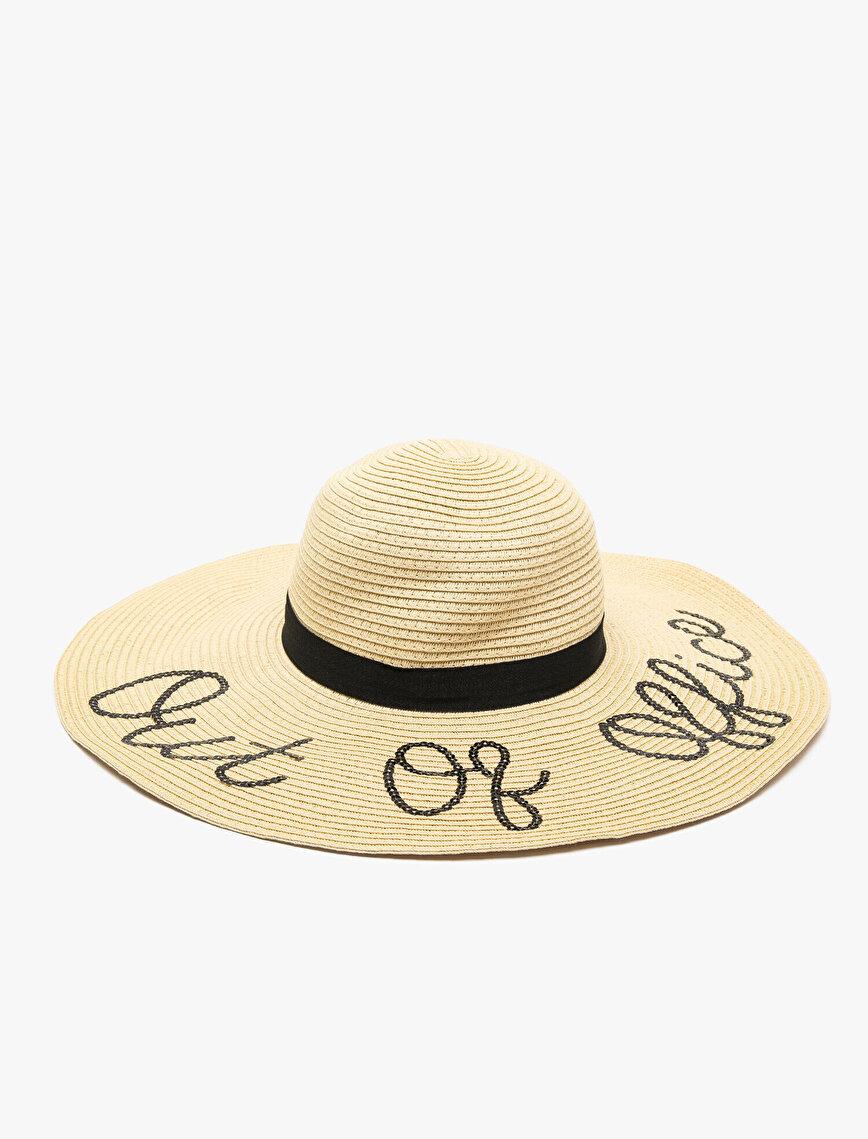 Pul Detaylı Hasır Şapka
