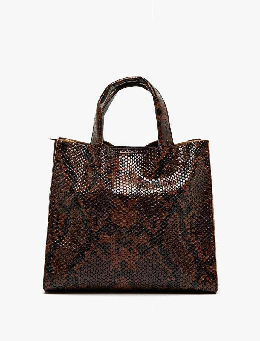 Animal Printed Leather Look Tote Bag