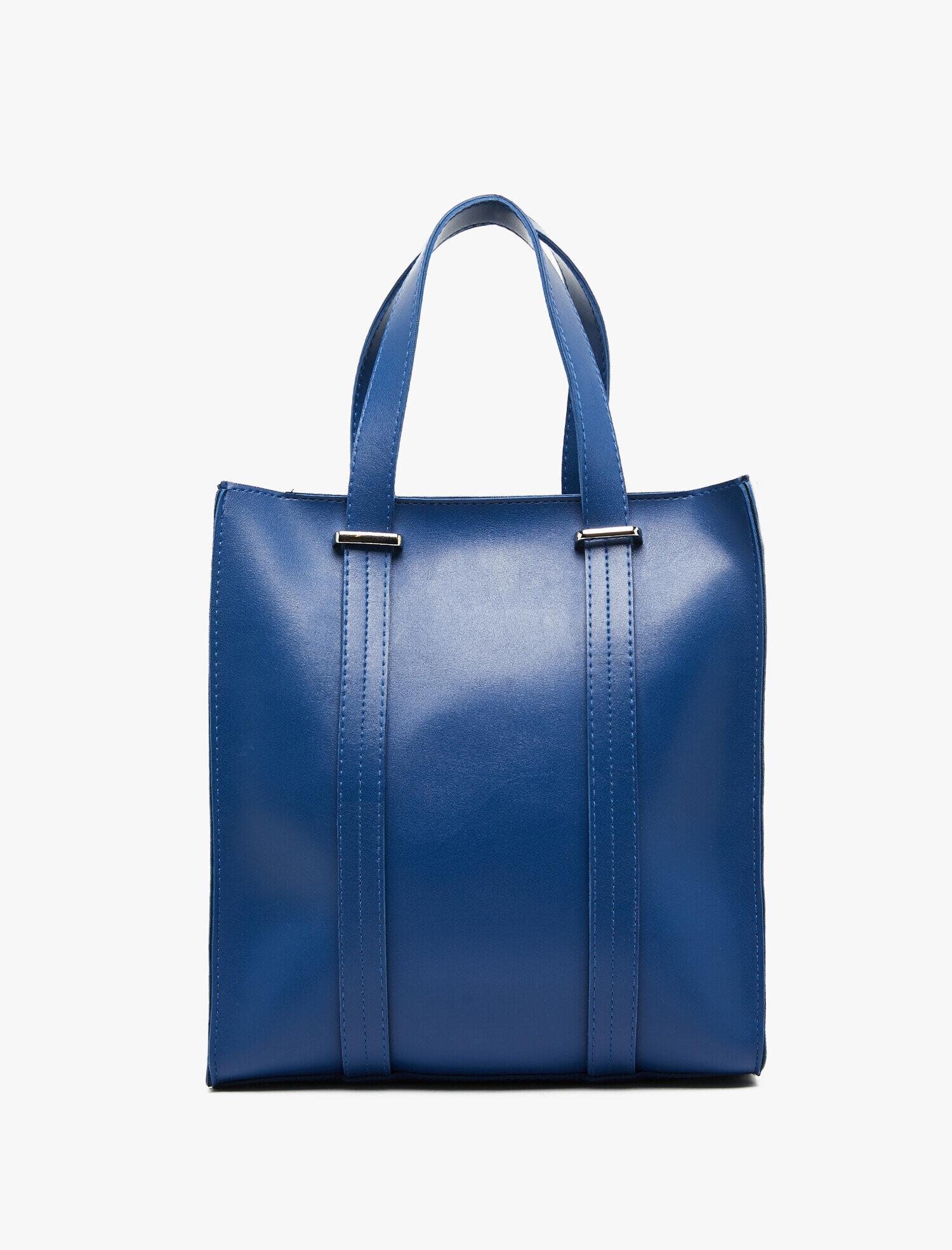 Koton Kadın Deri Görünümlü Kol Çantasi Mavi Ürün Resmi