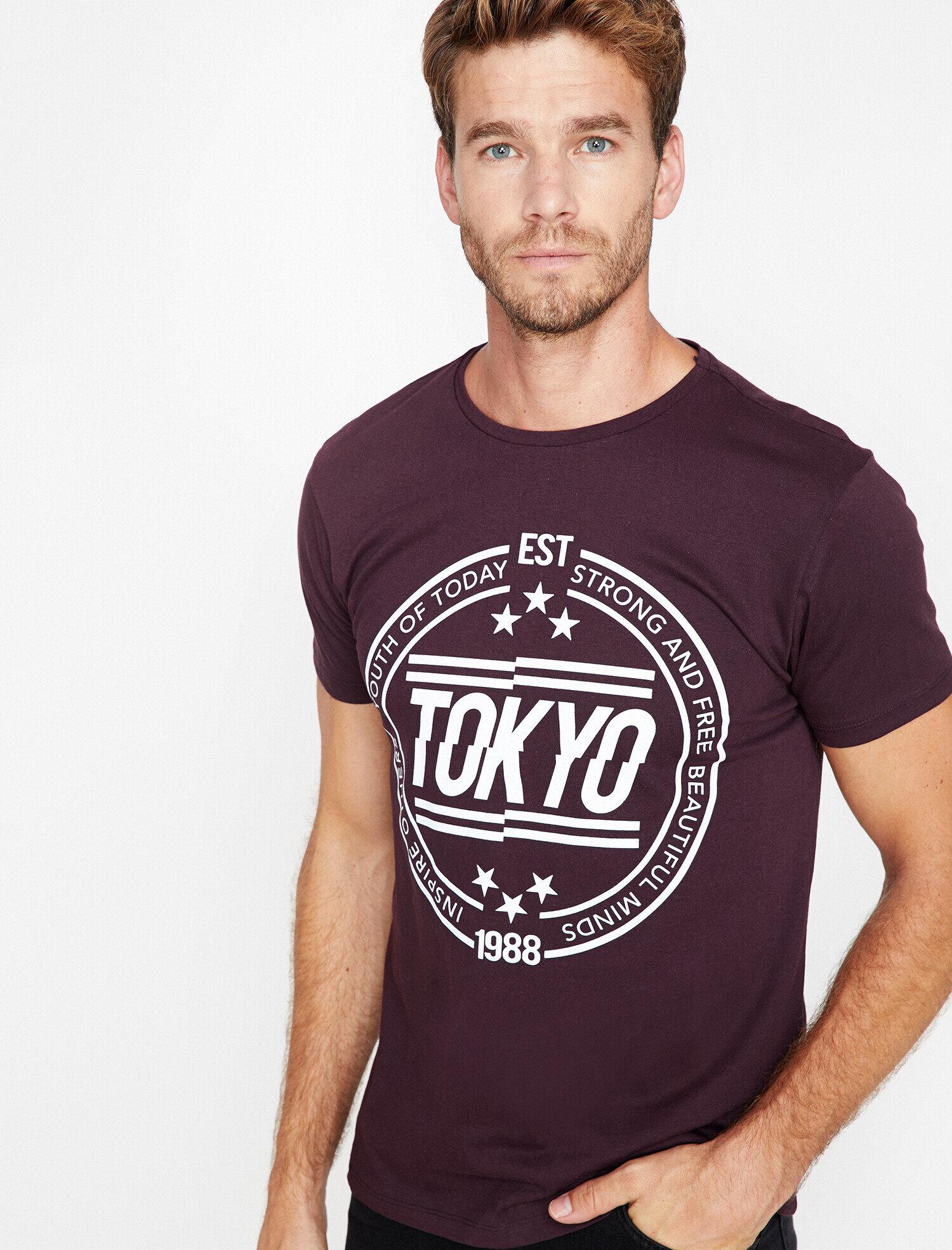 Koton Erkek Yazili Baskili T-Shirt Mor Ürün Resmi