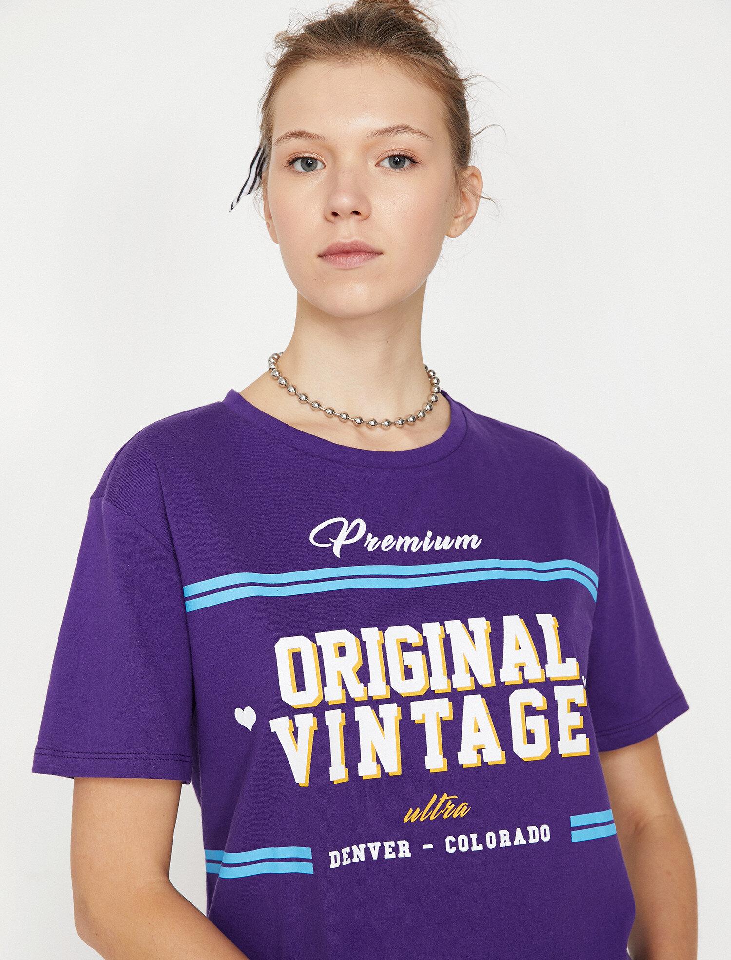 Koton Kadın Yazili Baskili T-Shirt Mor Ürün Resmi